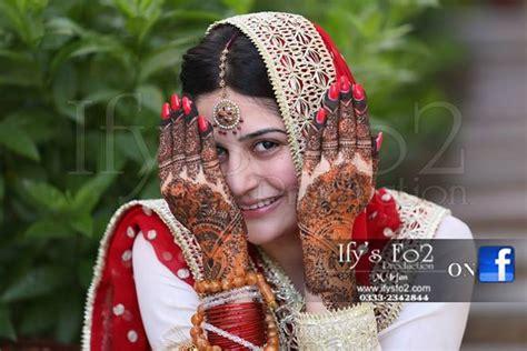 sanam baloch lovely baraat  walima pics tafreeh mela pakistani urdu forum urdu shayari