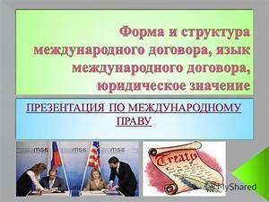 ТК РФ, статья