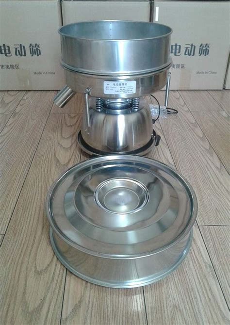 Vibrating screen vibrating screening machine sieve powder