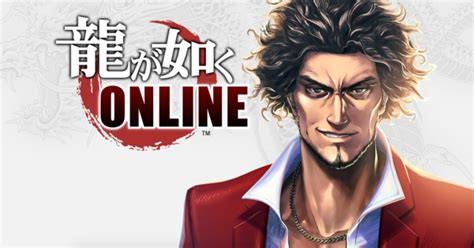 yakuza  games  minute prologue video streamed