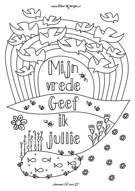Eb Christelijke Kleurplaten by 25 Beste Idee 235 N Gratis Kleurplaten Op