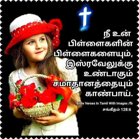 134 tamil voice.com quotes in tamil. Pin on BIBLE VERSES IN TAMIL
