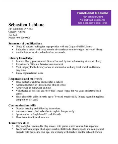 high school student resume templates