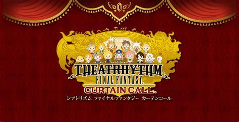theatrhythm final fantasy curtain call partial tracklist