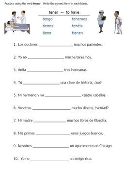 Spanish Tener Verb Worksheets By Fran Lafferty Tpt