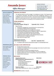 best it resume exles 2017 best resume template 2017 learnhowtoloseweight net