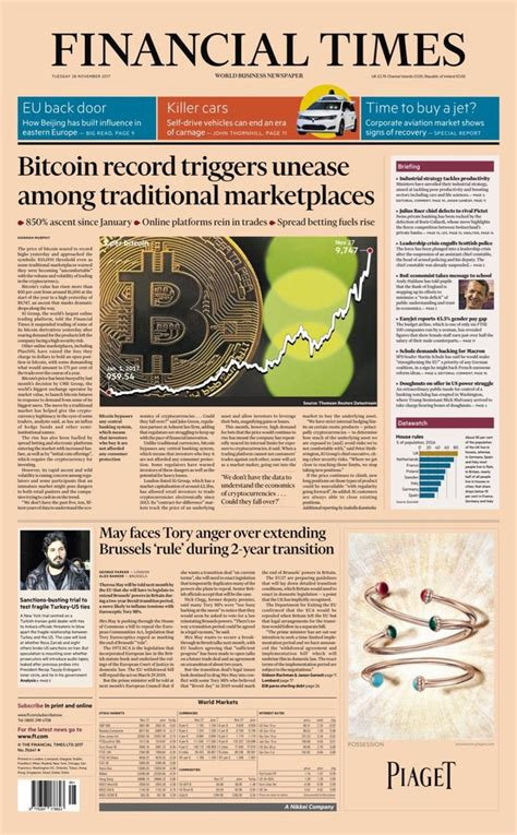 The UK Financial Times front page this morning: