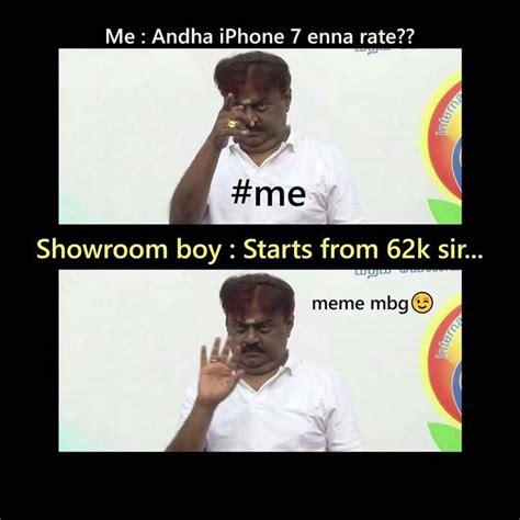Best Meme Pics - vijayakanth funny meme collection part 1 tamil meme collections
