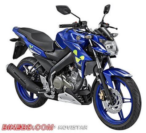 Review Yamaha Vixion by Yamaha Vixion Price In Bangladesh September 2018 Review