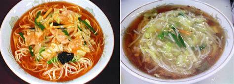 yokohama cuisine taste cuisine from the yokohama city began let 39 s