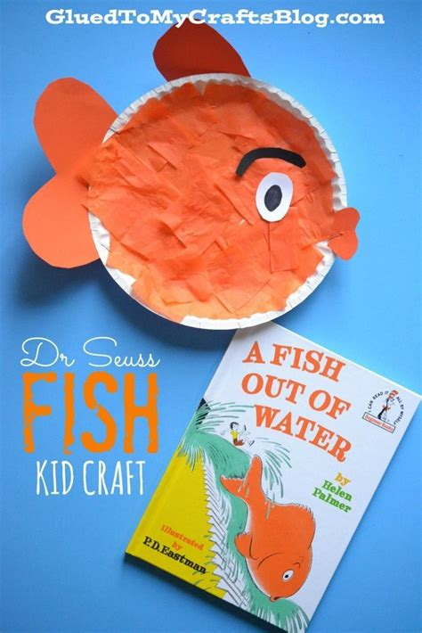 dr seuss beginner book inspired fish kid craft reading 579   d26ebc3b017b3889a80cfc20161ea790