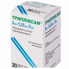 Triplixam 30 Tablets 5mg 10mg 1,25mg2,5 Mg 10mg5 Mg