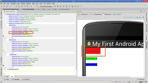 how to use android studio lesson how to use margins and paddings in android layout