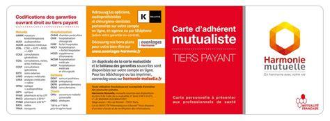 harmonie mutuelle si鑒e carte mutuelle santé carte mutualiste harmonie mutuelle harmonie mutuelle