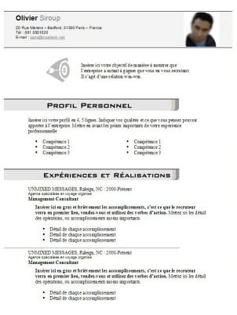 American Resume Model by Exemple Cv Americain Etudiant Cv Anonyme