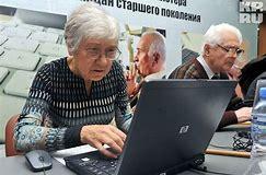 Как льготная пенсия учитывается в общ й стаж 15 за год учитываются