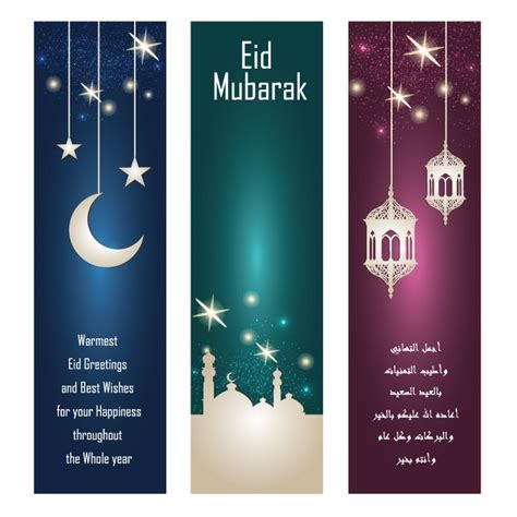 creative eid greeting card eid  eid