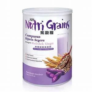 Health Shop - NH Nutri Grains 1kg