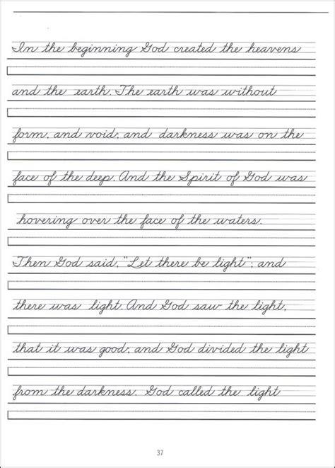 handwriting  tears cursive practice worksheets