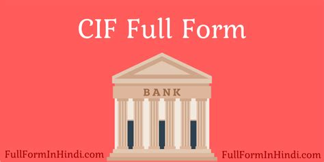 number full form cif full form in hindi cif number क य ह त ह full