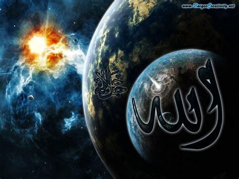 Beautiful Islamic Allah's And Prophet's Name Wallpapers