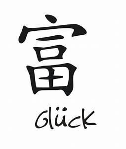 Japanisches Zeichen Für Glück : wandtattoo chinesische zeichen f r gl ck wandtattoos chinesische zeichen ~ Orissabook.com Haus und Dekorationen