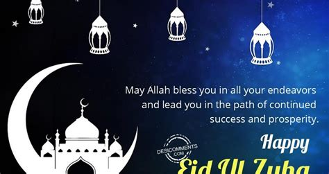 Eid Ul Adha Qatar Observation & Holidays 2020 - US Open 2020