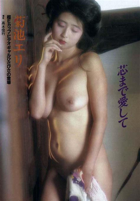 Japanese Av Idol Eri Kikuchi 菊池えり Aka Mai Akimoto Eriko