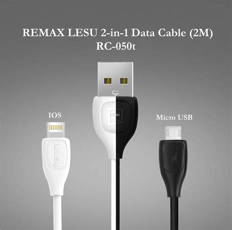 remax lesu 2 in 1 data cable 2m for end 3 30 2018 11 49 am