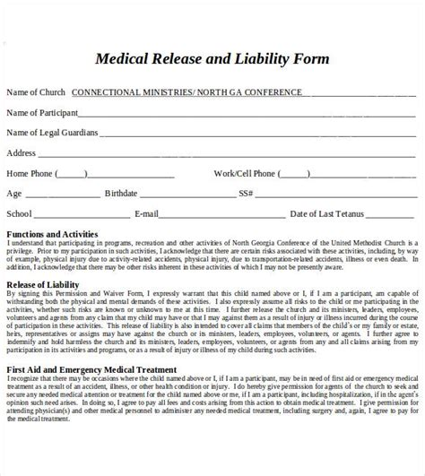 general medical release form template 7 general release of liability form sles sle