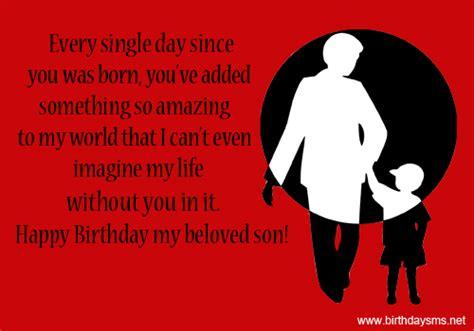 birthday quotes  deceased son quotesgram