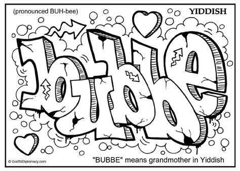 Kleurplaat Nyc by Multicultural Graffiti Free Coloring Pages New York City