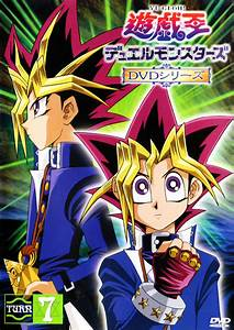 Yu Gi Oh Duel Monsters Anime Animeclickit