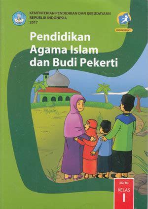 Pai Budi Pekerti Smk 1 K13n pendidikan agama islam dan budi pekerti kelas 1 pusat lks