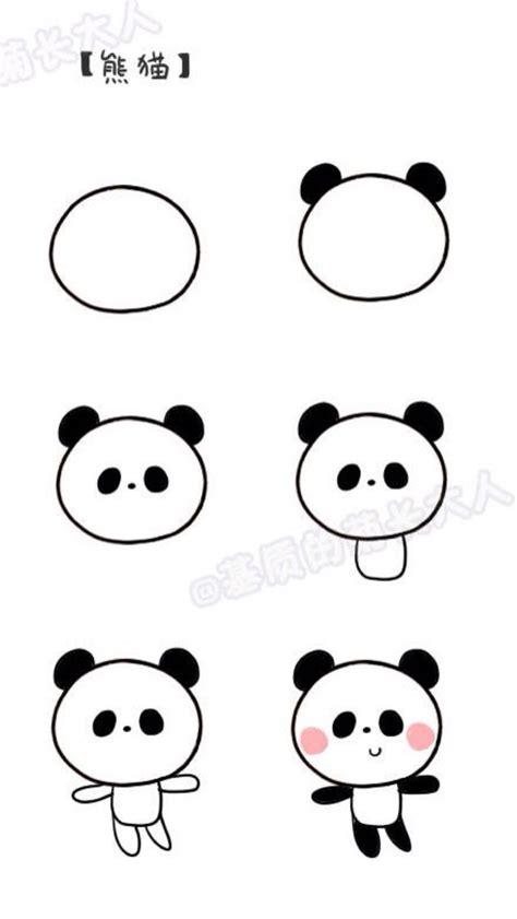 gallery    easy animal drawings ideas