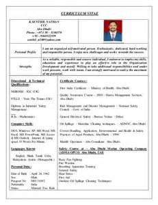 A Cover Letter For Resume Hse Officer Cv