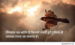 Latest Hindi Life Quotes, pics and wallpapers 2017 2018