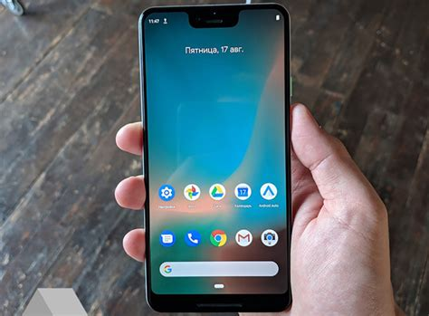 this is easily the thing about the pixel 3 xl bgr