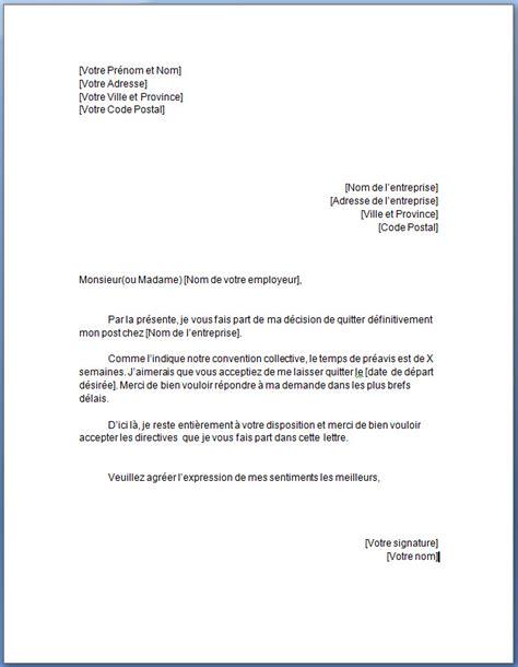 exemple de lettre demande d emploi