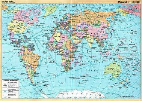 Pasaules kartes: Kā tās izskatās citās valstīs - Spoki