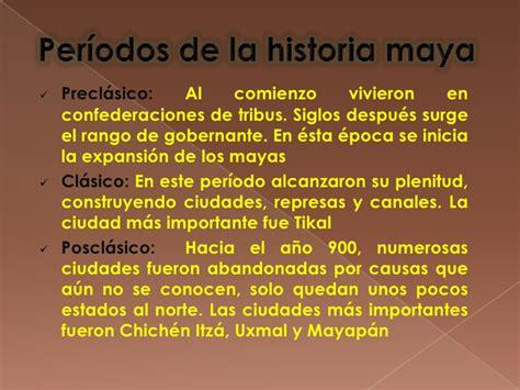 la ubicacion de los mayas los mayas