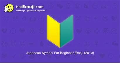 Japanese Beginner Symbol Emoji Meaning