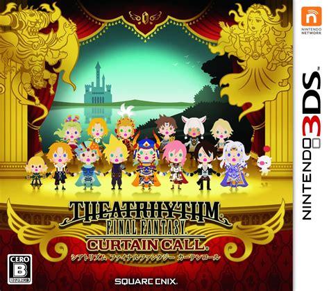 theatrhythm final fantasy curtain call boxart nintendo