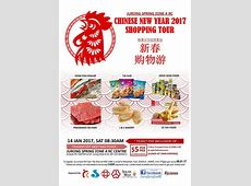 Chinese New Year 2017 Shopping Tour 新春购物游 at Jurong Spring