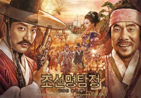 韩国周票房:《朝鲜名侦探2》连冠《王牌特工》居亚_数据&票房_电影界