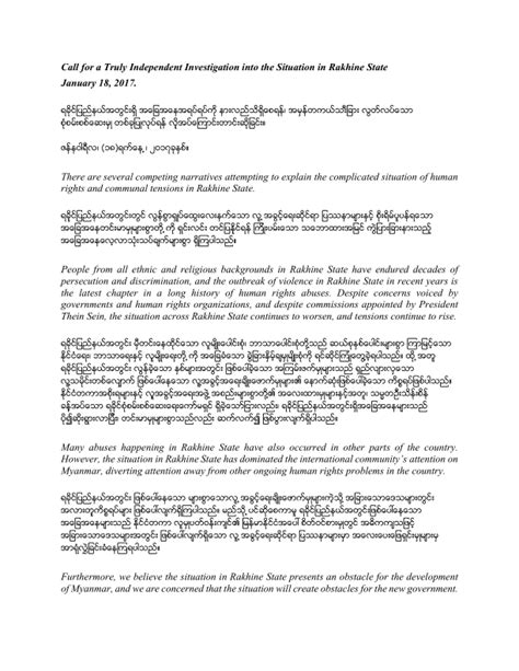 Myanmar: Civil Society Calls for International