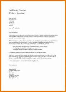 Medical Assistant Cover Letter Samples