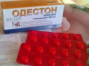 Хорошее лекарство при холецистите и печени