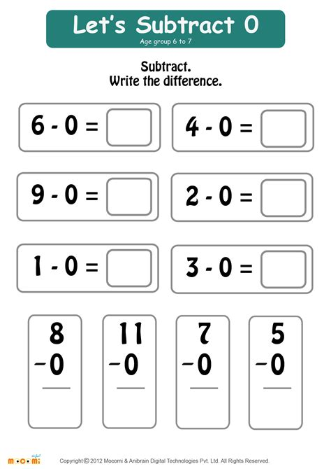math worksheets subtraction with zeros them and