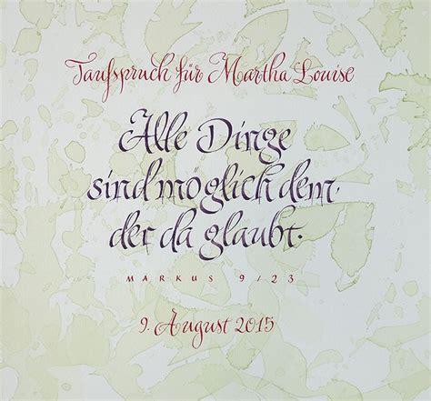 images  kalligrafie zu taufe und geburt eines